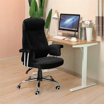 Fauteuil OBG41B